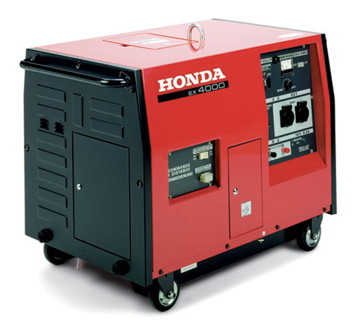 Notstromaggregat: Honda EX4000S